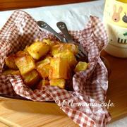 さつまいものお砂糖カリカリ塩バター♡ 夕飯、作り置き準備中♪