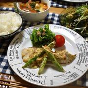 【レシピ】タラとアスパラのアーモンド粒マスソース&かぼちゃと鶏肉のチーズトマトシチュー✳︎2品✳︎主菜✳︎スープ…身体に嬉しい洋食メニュー