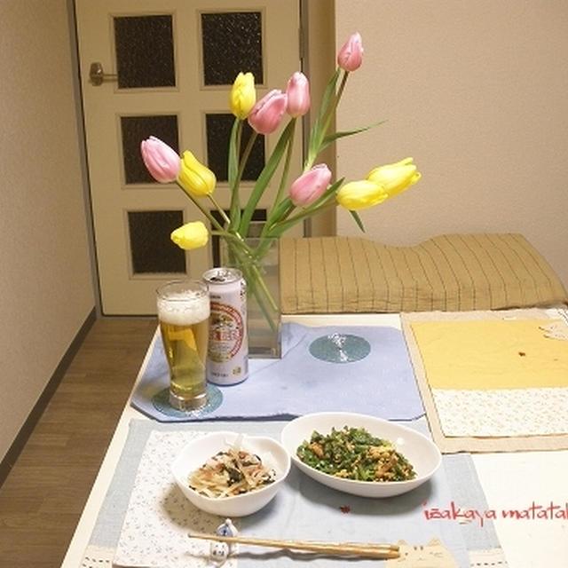 公演DVD☆ / サラダと炒め物とで、ではいざ乾杯☆