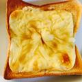 甘くて酸っぱくて濃厚!たっぷりチーズの悪魔のレモントースト