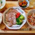 圧力鍋で作る焼き豚風煮豚の晩ごはん