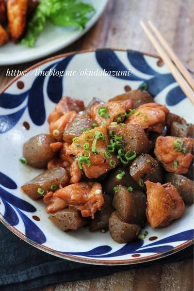 ほったらかしで簡単!鶏肉とこんにゃくの甘辛醤油煮*レシピブログmagazine予約開始