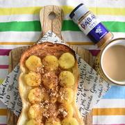 シナモン香る~♪きな粉のキャラメルバナナトースト