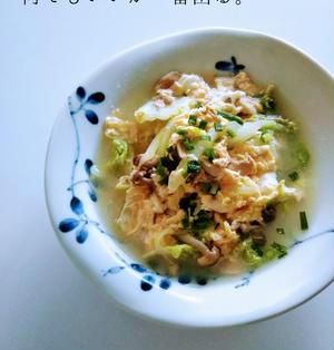 白菜とツナの卵とじ