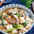 小松菜と豆腐のだし醤油あん【#簡単 #節約 #胃腸にやさしい #ヘルシー #デパ地下風 #主食】