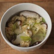 かんたん5分♪長ねぎと卵の中華スープ