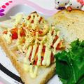 朝べジ♡セロリ&トマトのハムマヨトースト♡