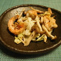キャラウエイ風味えびとキャベツの炒め物