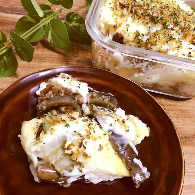 オーブン不要!! ギリシャの茄子とひき肉のグラタン「ムサカ」