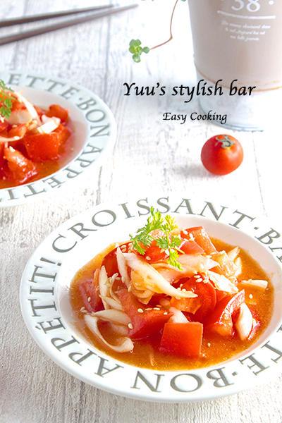 切るだけであと一品!濃く味♡トマトの中華風ピリ辛和え《簡単★節約★副菜★ヘルシー》