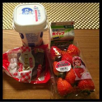 チョコレートとヨーグルトのセミフレッド☆
