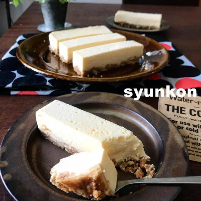 【スライスチーズ&バニラアイスで】めっちゃ簡単!!レンジでなめらかレアチーズケーキ