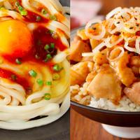 【調理時間10分以内】パパッと簡単! 気合いのいらない「麺・ご飯」レシピ20選