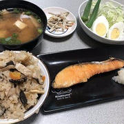 きのこ炊き込みご飯と焼き鮭