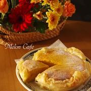 かぼちゃのチーズケーキ☆くらしのアンテナ掲載ありがとうございます!