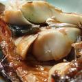 黒むつのすがた煮:魚好きのためのすがた煮