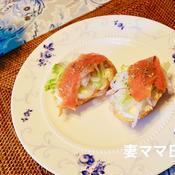 ガーリック風味のサーモンカナッペ