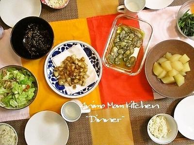 野菜がある食卓が好きだ~!!遠くのスーパーまで買いに行って良かった。