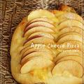 アップルチーズピザ
