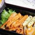 11月8日  豚厚切り肉の チリケチャ炒め弁当