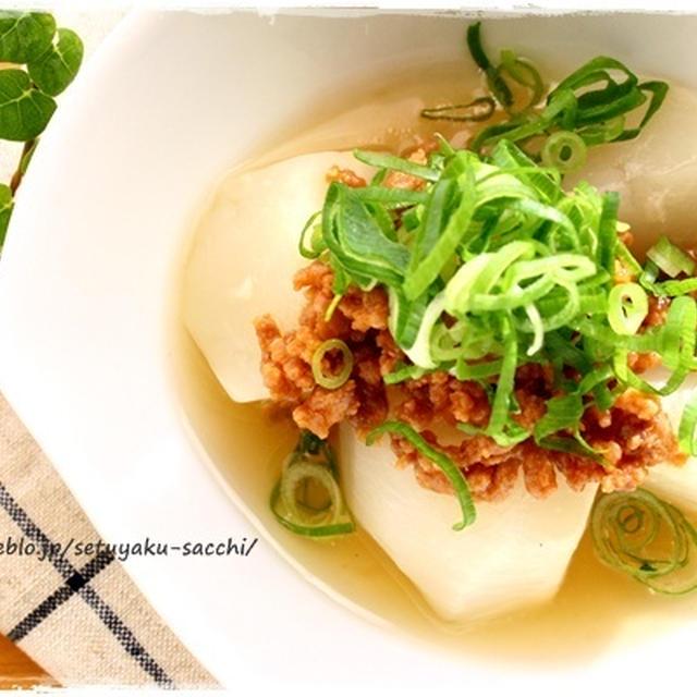 *作り置きおかず*アレンジレシピ♪副菜に!蕪の柔らかあんとじの肉味噌のっけと夫弁当。