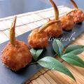 お正月に「芽(め)でたい」変わり揚げ♪くわいのエビ包み団子♡レシピ