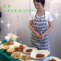 プレミアム豆乳 座談会☆庄司いずみ先生がゲストでした(*/▽\*)♡