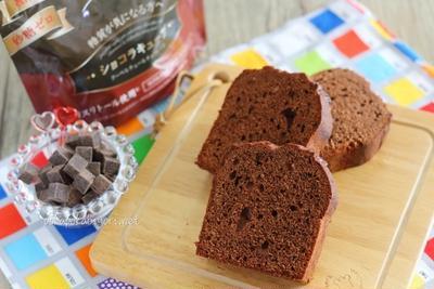 チョコレートのパウンドケーキ|低糖質なのにおいしいチョコ(珍しい!)