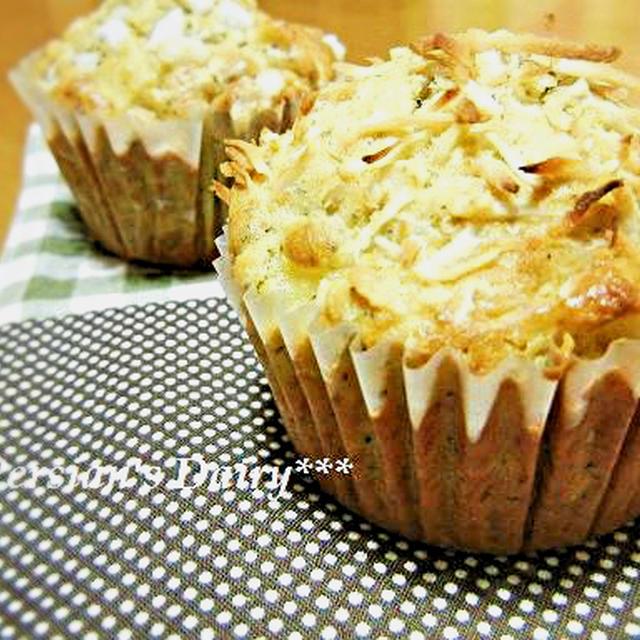 またまた!レシピブログ『くらしのアンテナ』でホットケーキミックスで!りんごとくるみの紅茶ケーキ♪を掲載していただいています♪