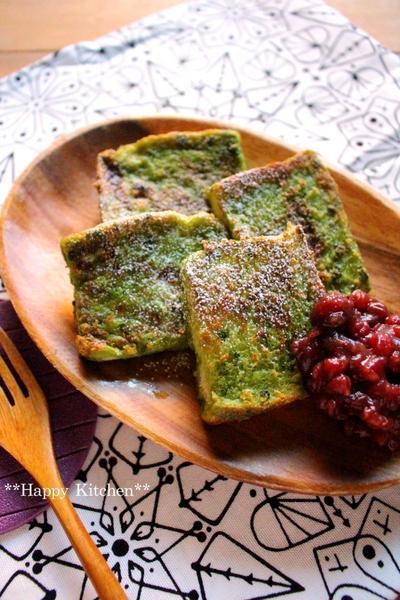 【ふわふわ*抹茶のフレンチトースト】(お気に入り朝ごはん)*野菜は大切です