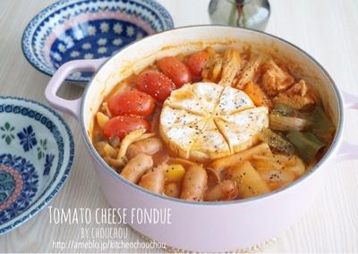 カマンベールチーズを使って♡トマトチーズフォンデュ風鍋-簡単*絶品