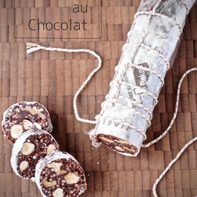 《レシピ》チョコレートソーセージ