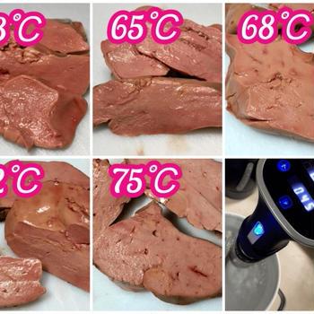 【低温調理】で鶏レバーを調理 63℃・65℃・68℃・72℃・75℃で比較