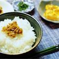 材料は2つ!調味料も2つ!ツナと生姜の佃煮