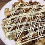 フライパン1つで夕食作り♪ねぎちくお好み焼き+ポークソテー by Rifako