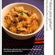 煮干しと煎り大豆の炊き込みご飯 by 庭乃桃さん