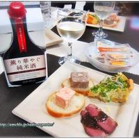 ワイングラスで飲む日本酒「薫りやぐ純米酒」スイーツとも相性抜群!