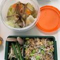 枝豆、しらす、胡麻の混ぜご飯を弁当に