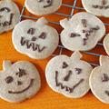 ハロウィン ジャックランタン ジンジャークッキーの作り方 (動画レシピ)