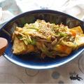 仕事運に効果的♡野菜たっぷりお豆腐ステーキ!と野菜たっぷりの夕ご飯