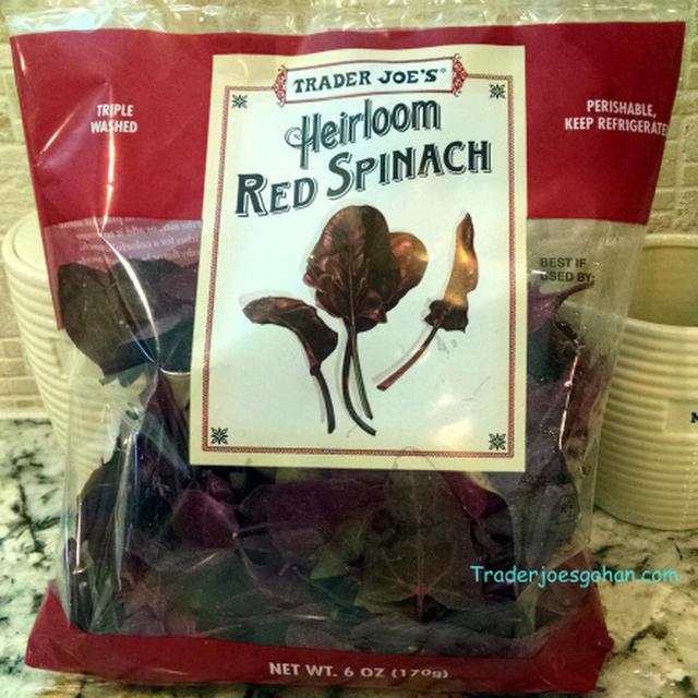 トレーダージョーズ エアルーム レッドスピナッチ Trader Joe's Heirloom Red Spinach