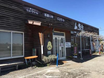 ブラウンエッグファーム ちゃたまや~プリンとカステラ【佐久市】