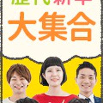 日本式天ぷらを気軽に食べるならココ!天ぷら食堂桜囲