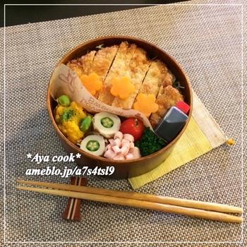 【わっぱ弁当】7/21 トンカツをドーーン!弁当♪