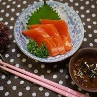 ノルウェーサーモン♪ごま塩昆布たれ&日本缶詰協会様発行「レシピブック」