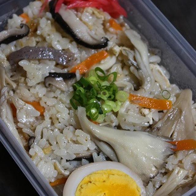 5月27日  茸の炊き込みご飯弁当
