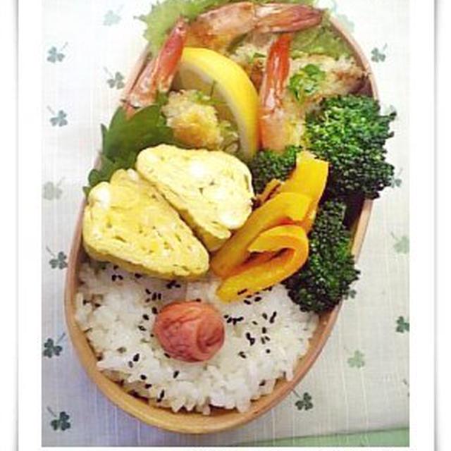海老のハーブパン粉焼き弁当