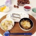 秋の味覚お家ご飯。