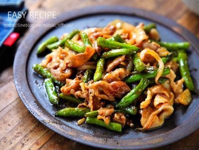 ♡フライパンde超簡単♡豚肉といんげんのオイスター炒め♡【#時短#節約#簡単レシピ】