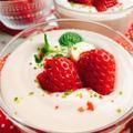 混ぜるだけ!苺とバナナのレアチーズスープ【デザートスープ】(動画レシピ)